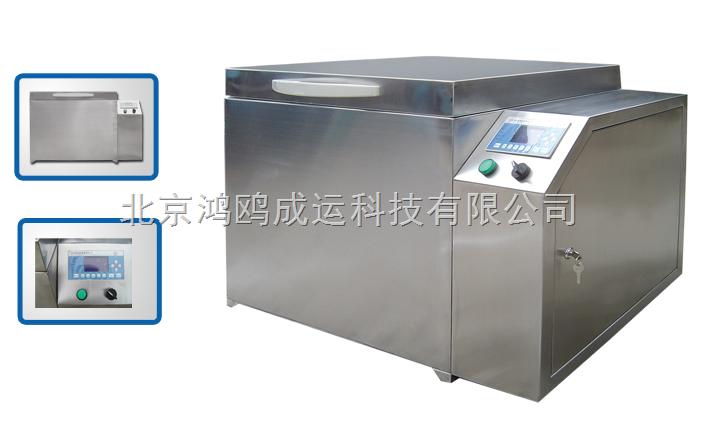 JKS碱骨料试验箱/全自动碱骨料试验箱