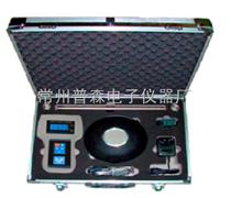 PS-CS手持式超声波测深仪