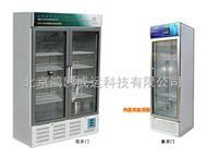 CCB-70J混凝土碳化试验箱/碳化试验箱 100%单开门