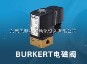 德国BURKERT电磁阀