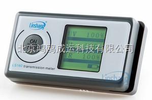 太阳膜测试仪/光透过率仪/透光率仪