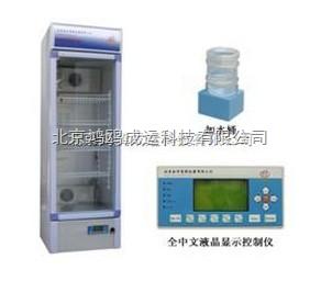 EHL-468A恒温恒湿试验机/恒温恒湿机