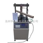 數顯塑料管壓力試驗機生產廠家