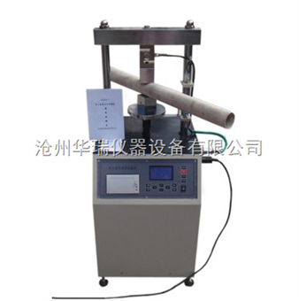 JG3050-7S数显塑料管压力试验机生产厂家