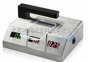 LS108A镜片透过率测试仪/透光率仪