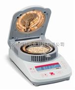 进口卤素水分测定仪MB25