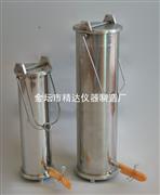 ZHT-B不锈钢桶式深水采样器