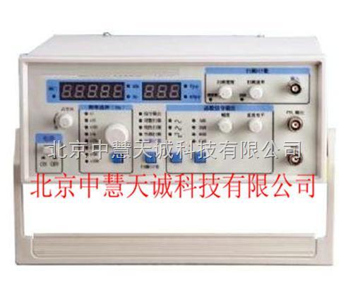 函数信号发生器(2mhz) 型号:zh4788