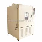 500L容积-40℃高低温试验箱