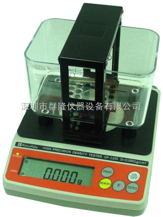 QL-120S高精度固液两用密度、浓度测试仪QL-120S