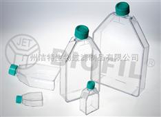一次性细胞培养瓶