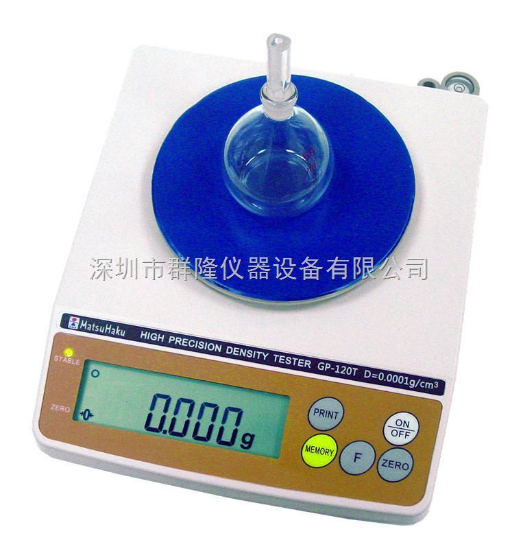 QL-300T经济型粉体真密度/真比重测试仪