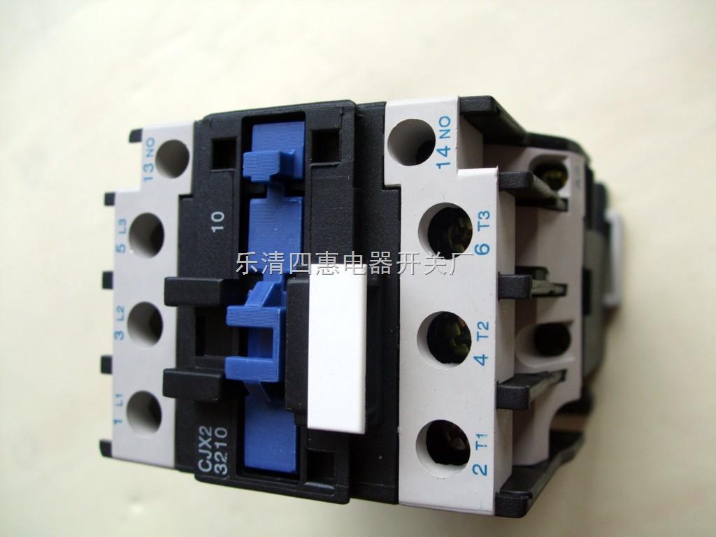 cjx2-3210 cjx2交流接触器生产