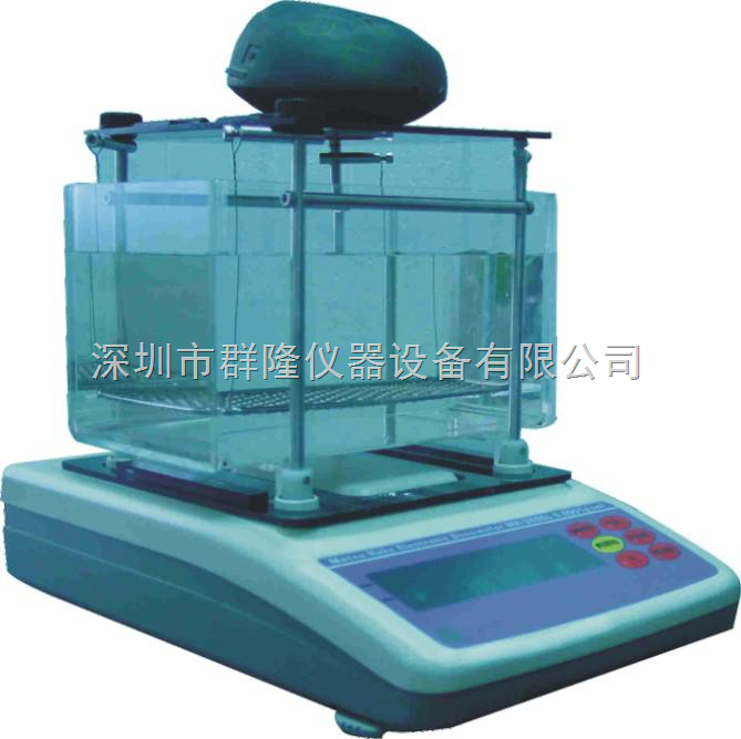 QL-2000L/3000L大型零件密度测试仪