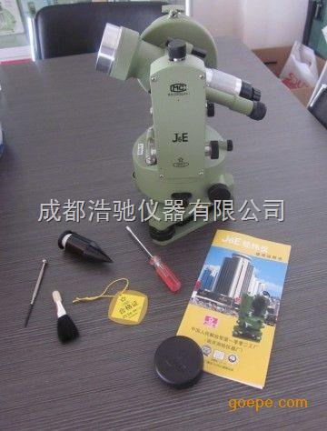 j6e-经纬仪-成都浩驰仪器有限公司