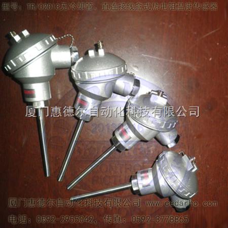 tr/02013无 tr/02013无冷却管,直连接线盒式热电阻温度传感器
