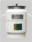 YDS-5-200大口径小型液氮储存罐(亚西液氮罐)