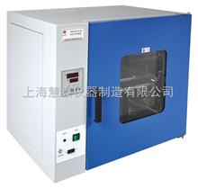 GRX-9123A慧泰干烤滅菌器