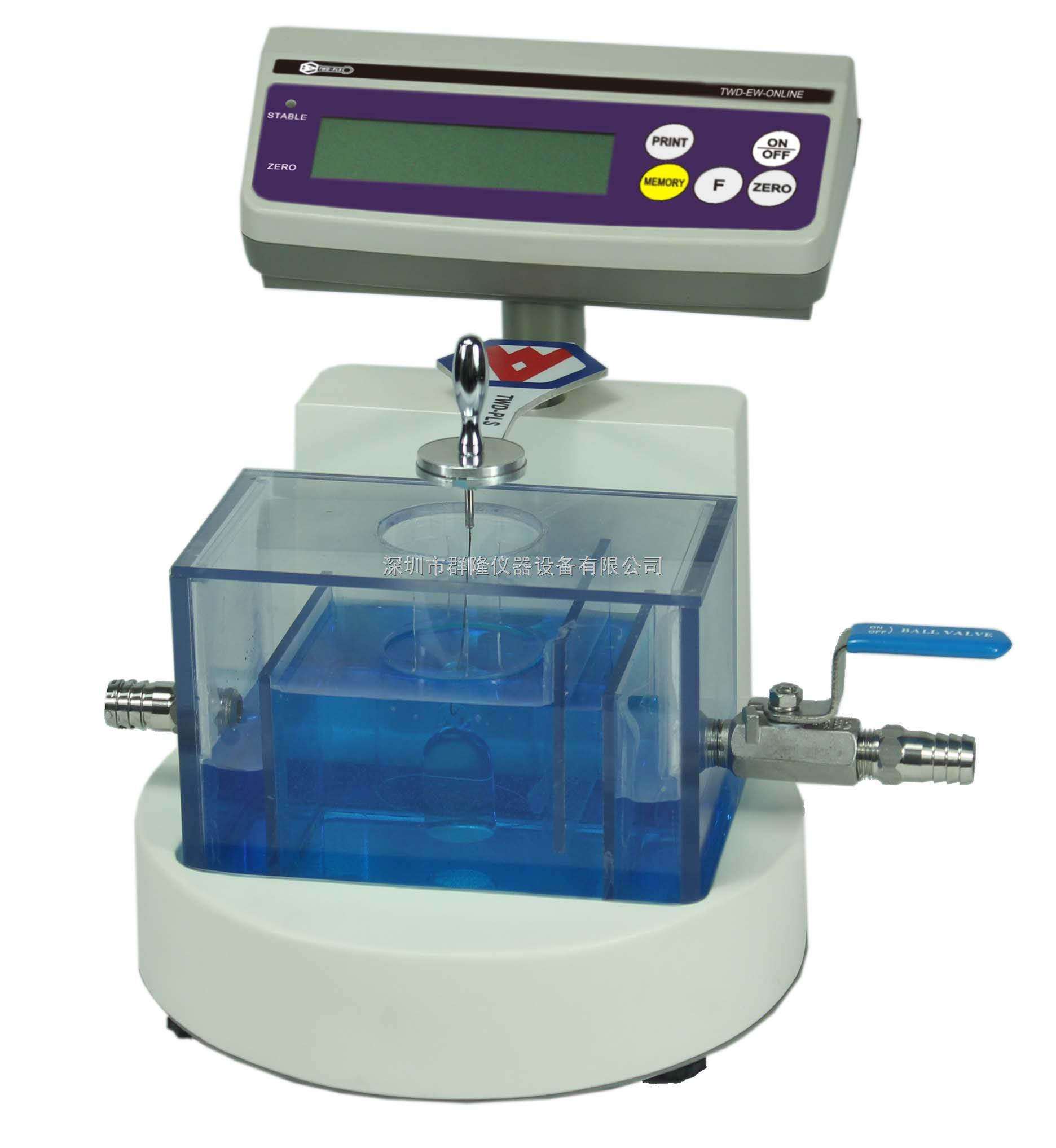 蚀刻、洗涤溶液比重浓度在线监测仪MZ-EW-ON-LINE