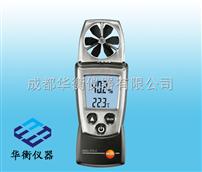 410-2迷你型葉輪風速儀(可測濕度)