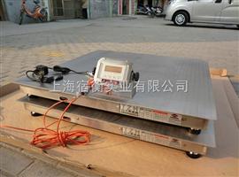 OCS1米2*1米2电子地磅报价,宿迁1吨-3吨地磅批发促销