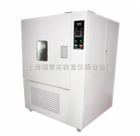 GDJ-8025高低溫交變試驗箱250L容积-80℃