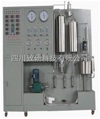 多功能催化反应装置 专业定制