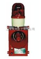 TBJ150GTBJ-150G天车用语音声光报警器TBJ150G