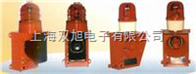 DHJ-10语言声光报警器