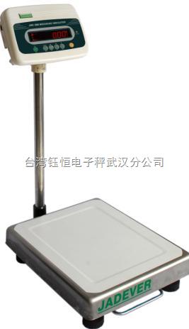 钰恒电子 60kg电子台秤