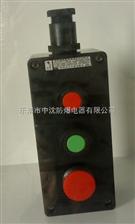 FCX-15A防水防尘防腐插接装置|FCX-30A防水防尘防腐插接装置|FCX-60A三防插接装置