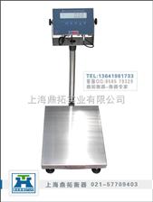 TCS落地电子台秤,1000落地式电子磅