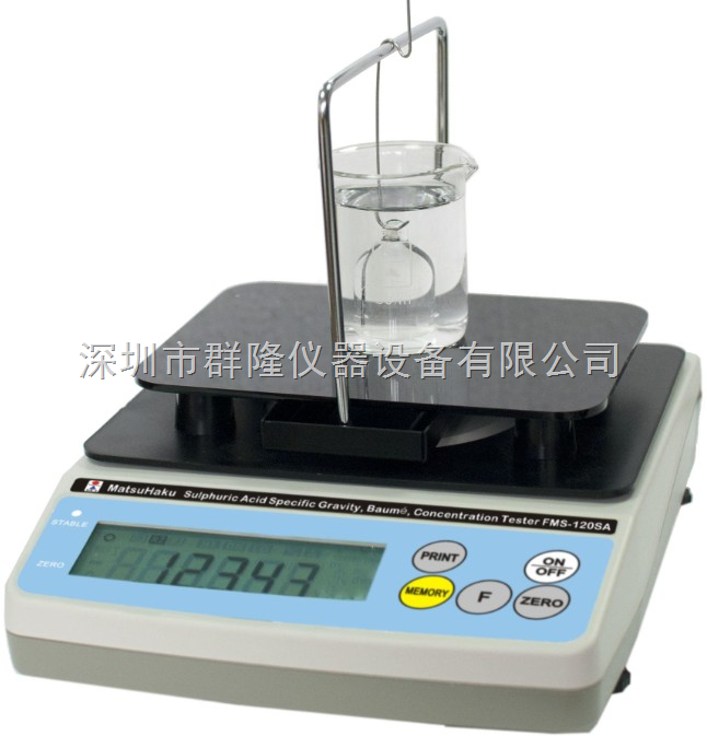 造纸黑液比重、波美度、浓度测试仪QL-120BL