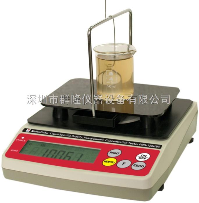 牛乳比重、波美度、乳稠度测试仪QL-120CM