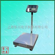 TCS-XC-A23P可打印电子台称