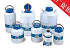 法国AIR LIQUIDE超长贮存液氮罐GT9/GT35/GT38