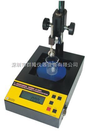 泥浆密度、固形物、溶剂密度、浓度测试QL-120MR