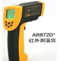 AR872D+希玛红外线测温仪