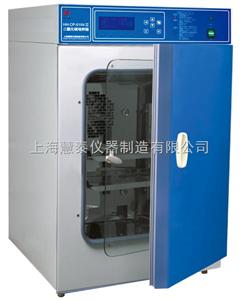 慧泰 二氧化碳培養箱