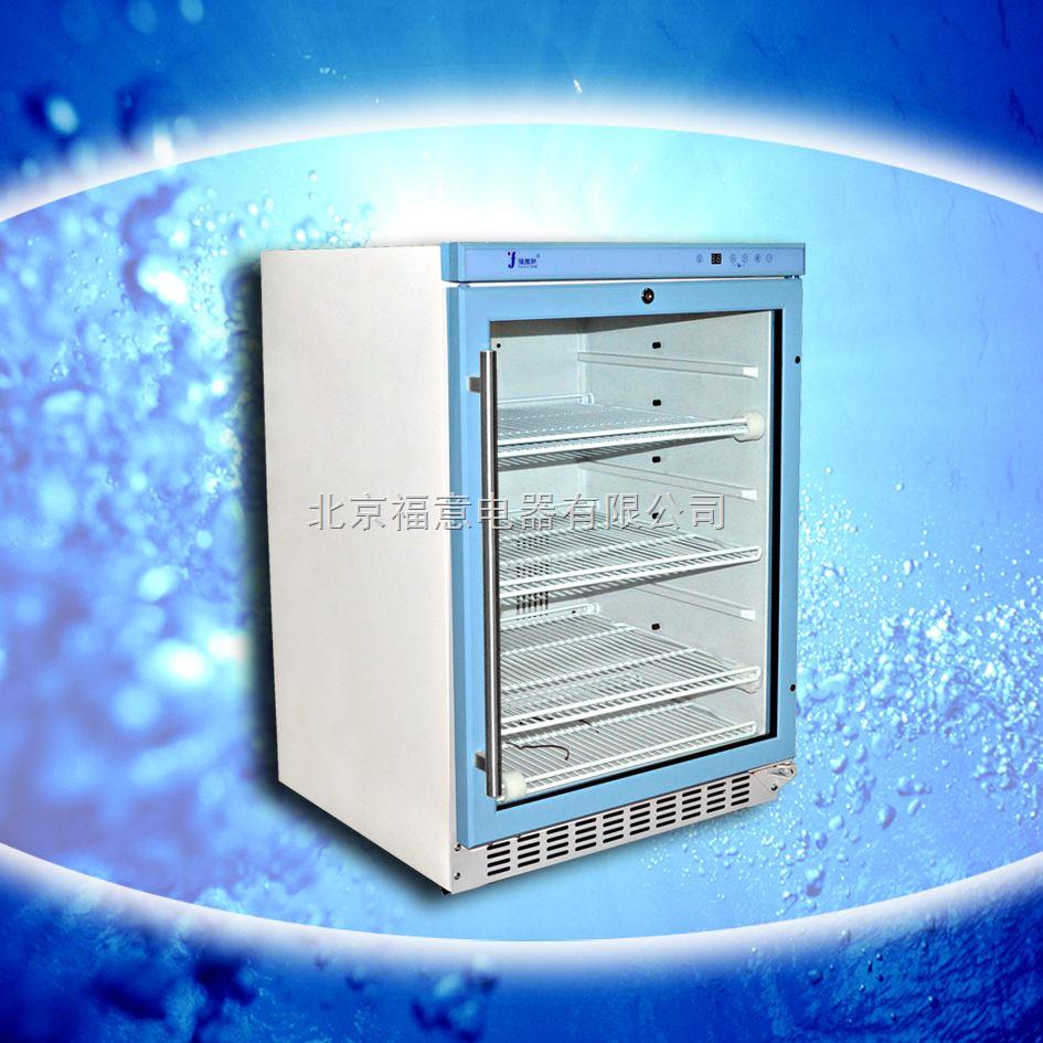 福意联生理盐水加温柜 fyl-ys-150l