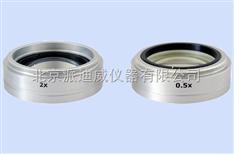 0.5X辅助物镜 显微镜