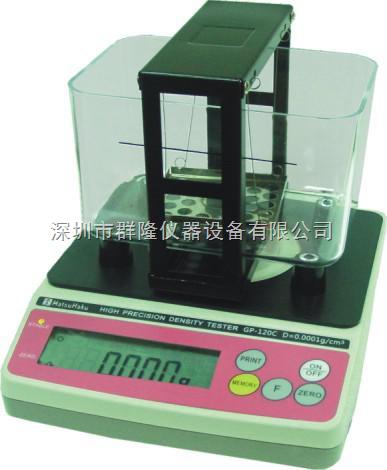 磁性材料密度测试仪QL-120I/300I/600I