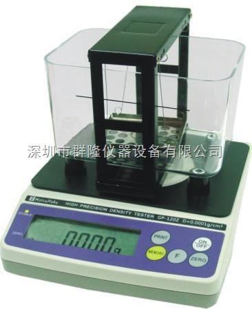 QL-120F/300F/600F石墨碳刷电极体积密度仪