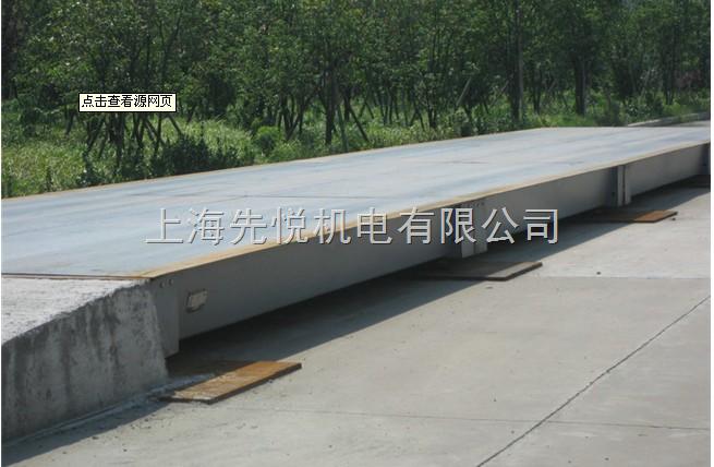 南京地磅厂家(用质量说话)。。1T-200吨在哪买?