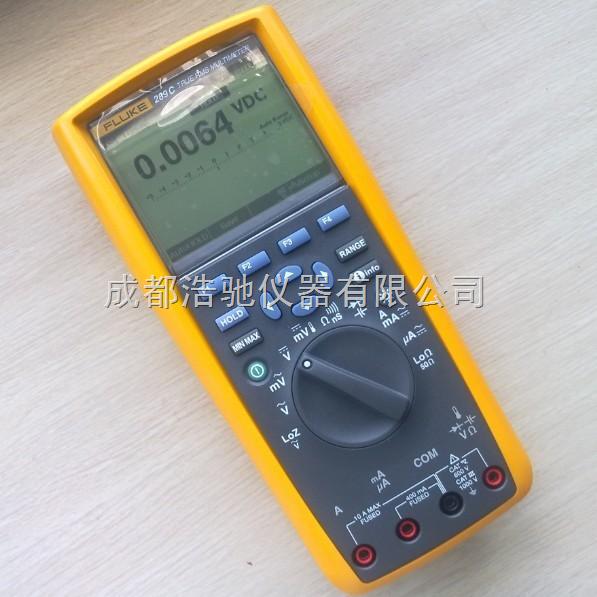 fluke289-多用数字万用表-成都浩驰仪器有限公司