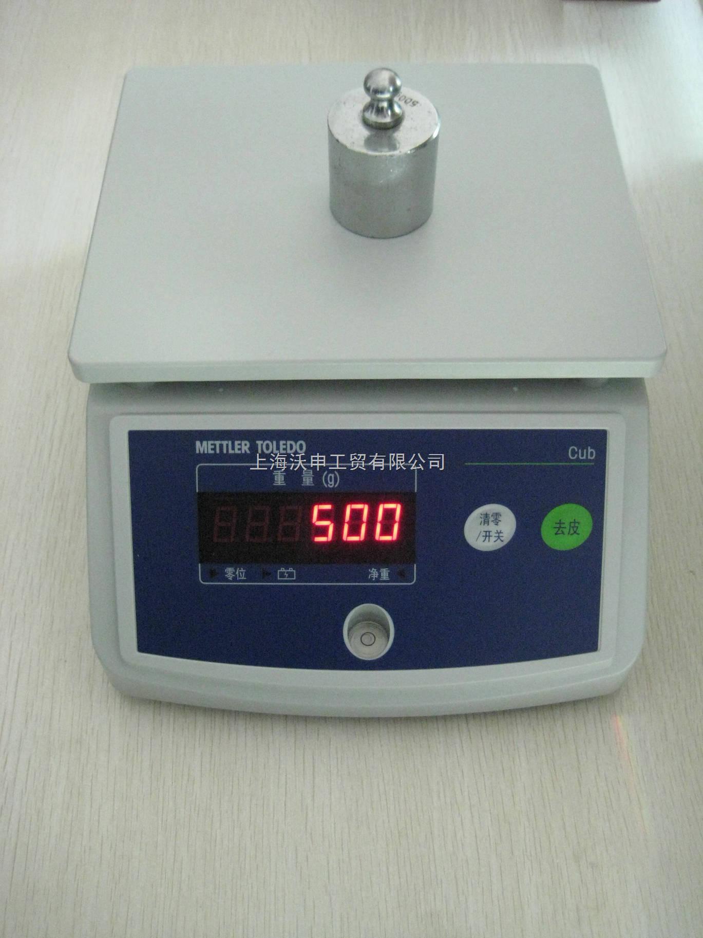 acs-防水电子桌秤﹎15kg防水电子秤