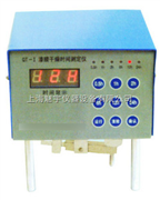 QT-I?划圈干燥时间测定仪应用范围