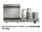 7900HT Fast 实时荧光定量PCR系统