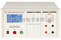YD-9881YD9881泄漏电流测试