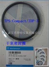 安捷倫Agilent分子泵TPS-Compact 前級泵密封圈IDP-3